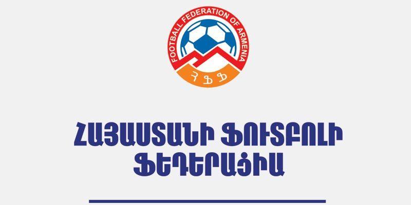 ՀՖՖ-ն հերքում է Մինյանոյի` Հայաստանի հավաքականը գլխավորելու մասին լուրը