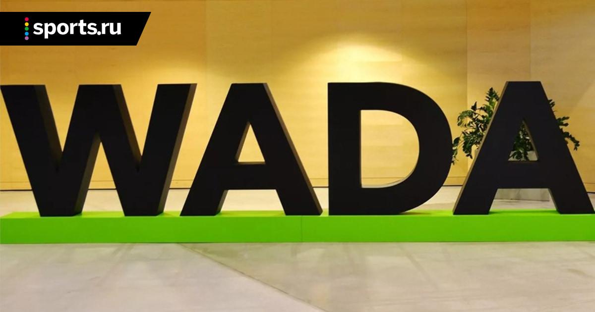 WADA-ն թմրանյութեր օգտագործողների պատիժը կմեղմացնի