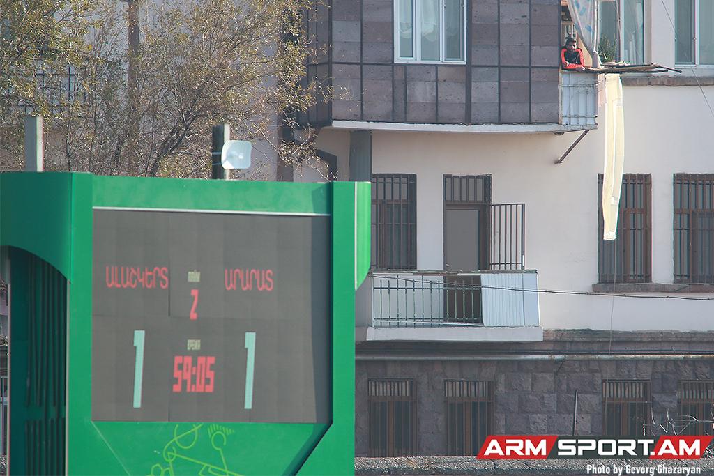 Ալաշկերտ - Արարատ. ArmSport.am-ի ֆոտոշարքը