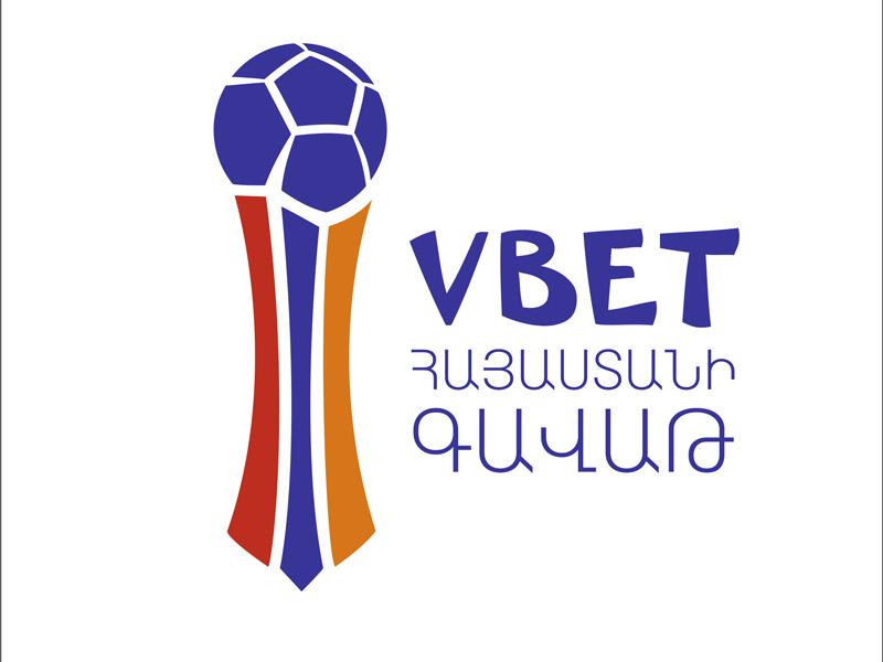 VBET Հայաստանի գավաթ․ հայտնի են 1/4-րդ եզրափակչի խաղերը սպասարկող մրցավարները և ՀՖՖ պատվիրակները