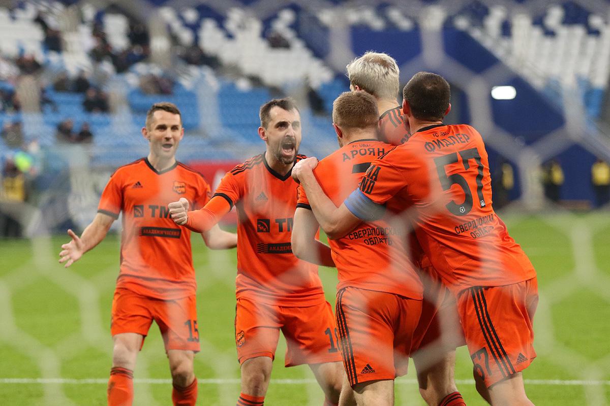 ՌՊԼ․ Ուրալը հաղթեց Կրիլյա Սովետովին․ Հարոյանը մասնակցեց ողջ հանդիպմանն ու գոլային փոխանցման հեղինակ դարձավ (տեսանյութ)
