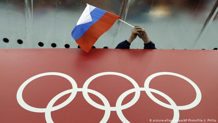 WADA-ն հրապարակել է որակազրկված ռուս մարզիկների ցանկը