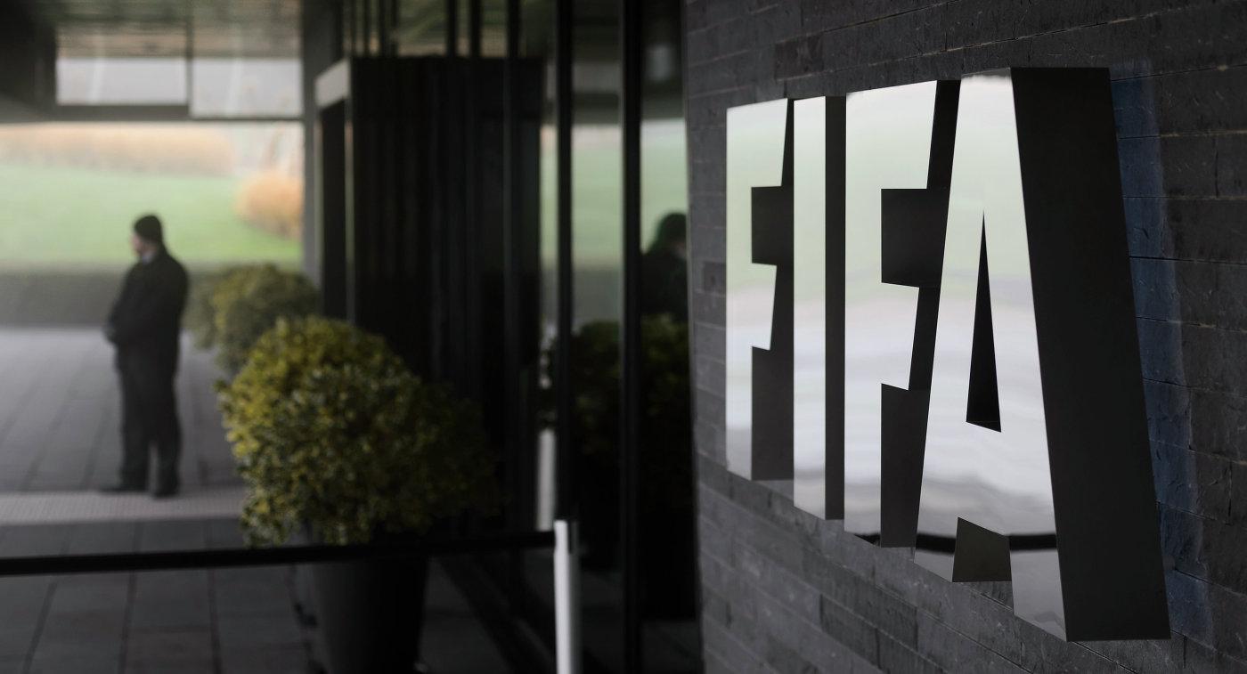 ՌՖՄ-ն WADA- ի որոշման վերաբերյալ դեռ չի ստացել ՖԻՖԱ-ից պաշտոնական արձագանք
