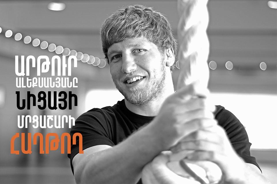 Արթուր Ալեքսանյանը հաղթել է ադրբեջանցուն և դարձել Նիցայի մրցաշարի հաղթող