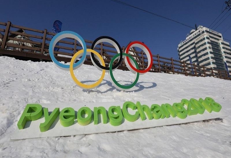 Չորրորդ պատանեկան Օլիմպիական խաղերը 2024 թ-ին կանցկացվեն Հարավային Կորեայում