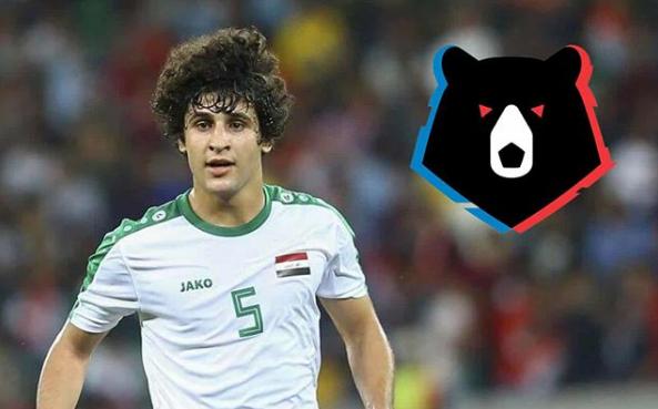 Իրաքի հավաքականի կիսապաշտպանը կտեղափոխվի ռուսական ակումբ