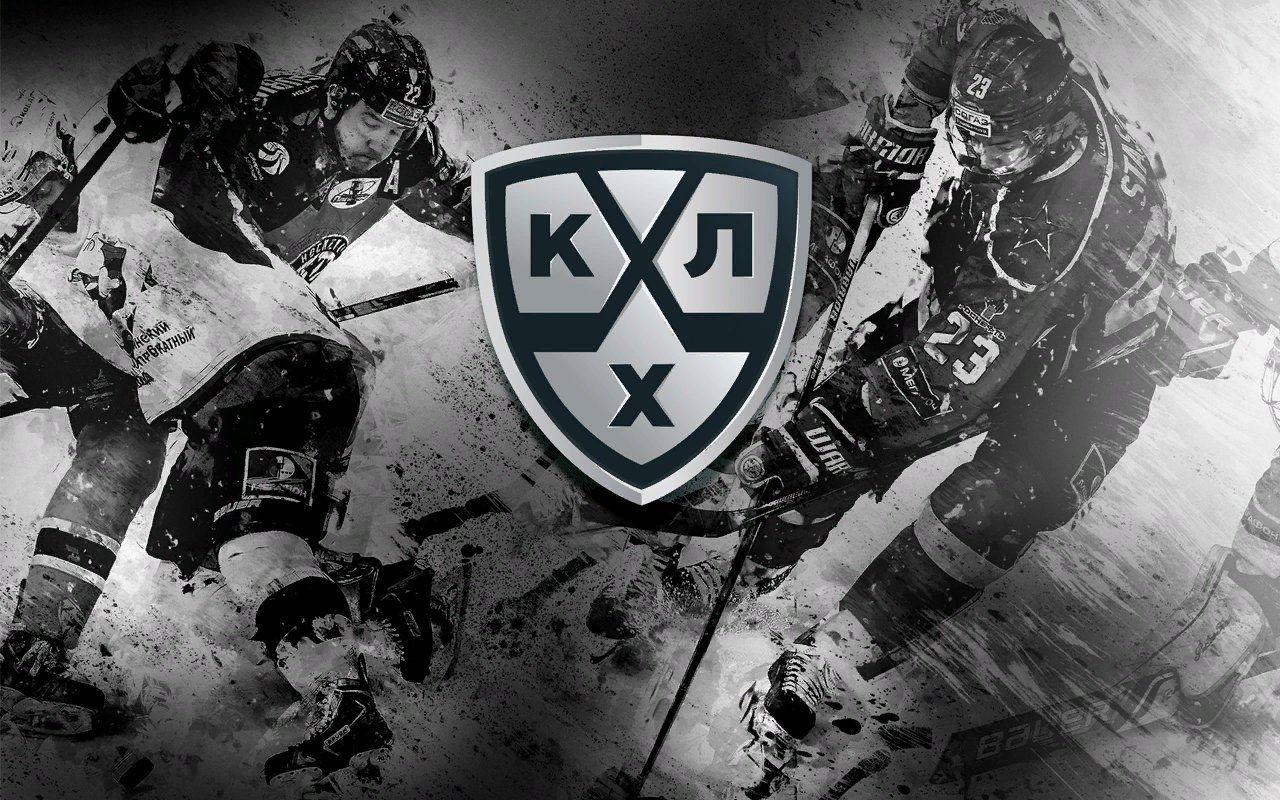 KHL-ն որոշել է վաղաժամ ավարտել 2019/20 մրցաշրջանը