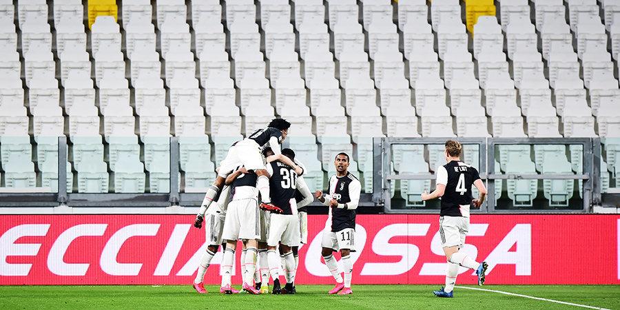 Ա սերիան կխնդրի Իտալիայի կառավարությանը օգնել ակումբներին, եթե առաջնությունը չվերսկսվի