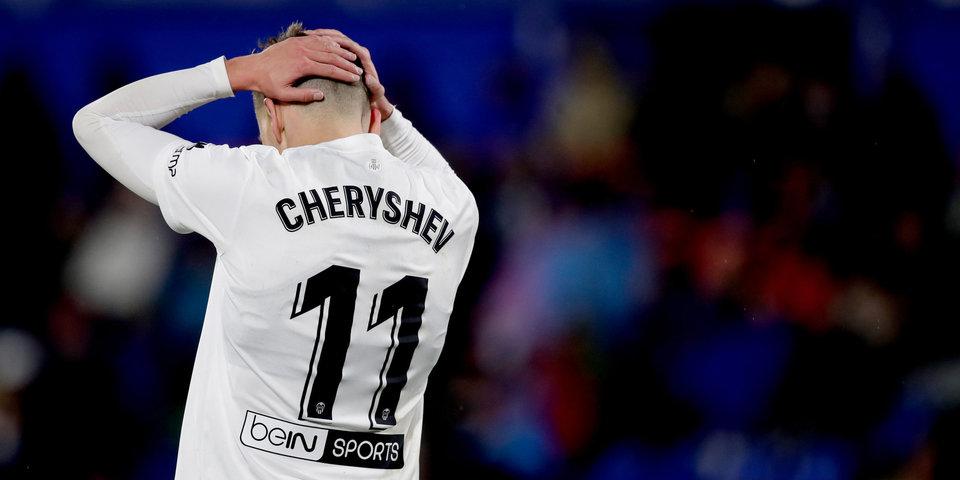 ԶԼՄ-ները նշել են ֆուտբոլային այն խաղը, որը նպաստել է կորոնավիրուսի տարածմանը Եվրոպայում