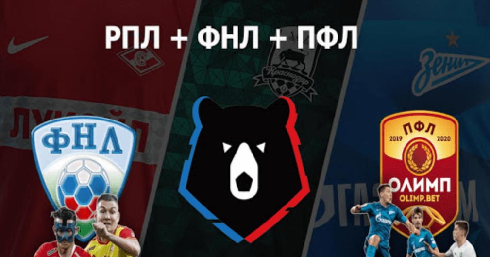 2021/22 մրցաշրջանից Ռուսաստանի ֆուտբոլային լիգաները հնարավոր է անվանափոխվեն