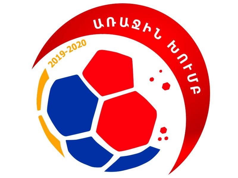 Հաստատվել է Առաջին խմբի առաջնության 22-ից 24-րդ մրցափուլերի խաղացանկը