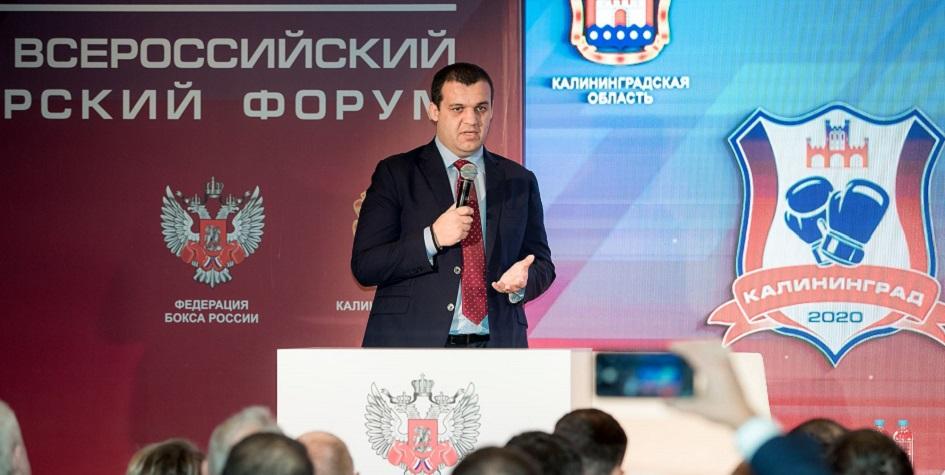 AIBA-ի հաջորդ հավանական նախագահը ՌԴ-ից է